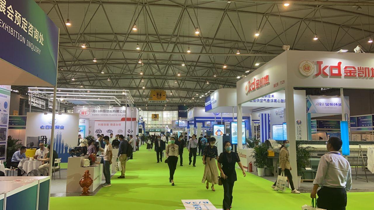 Chengdu Uluslararası Çevre Koruma Fuarını 18.652 Kişi Ziyaret Etti