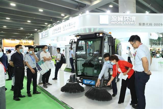 IE Expo Guangzhou Fuarı'nı 20.399 Profesyonel Ziyaret Etti